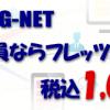 Free Dynamic DNS(DDNS) by POP3,IMAP4,FTP,HTTP-BASIC for Home Server, VPS | MyDNS