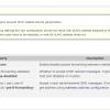 [お願い] NGN使用時のISPからのRAが受信できるか確認のお願い | Routerboard User Gro